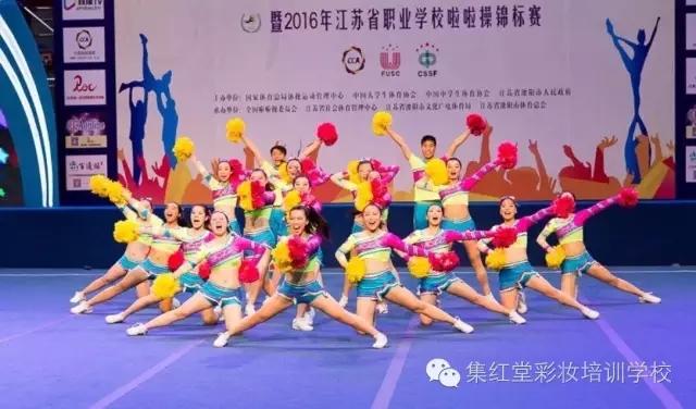 全国啦啦操锦标赛化妆纪实