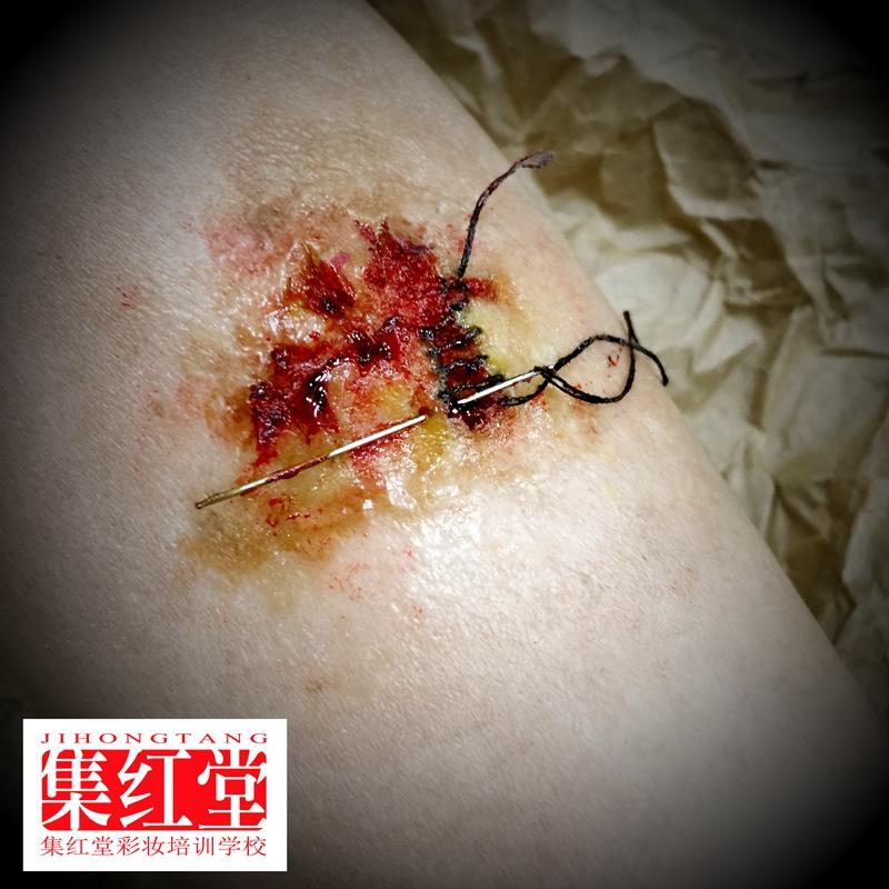 缝合伤口特效化妆