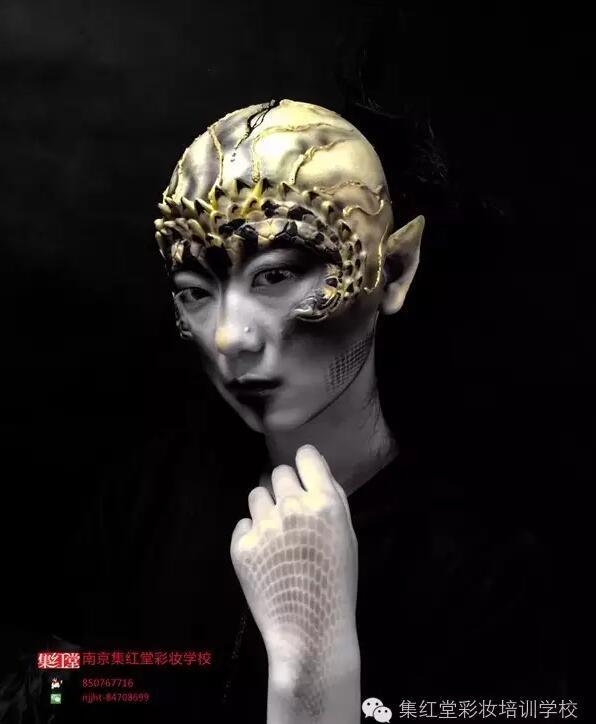 奇异特效化妆技术