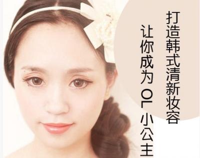 江苏化妆培训:巧用粉橙色腮红膏实现你的公主梦